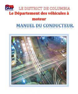 The driver's manual in French
