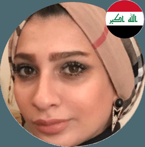 Headshot of Marwah Alobaidi